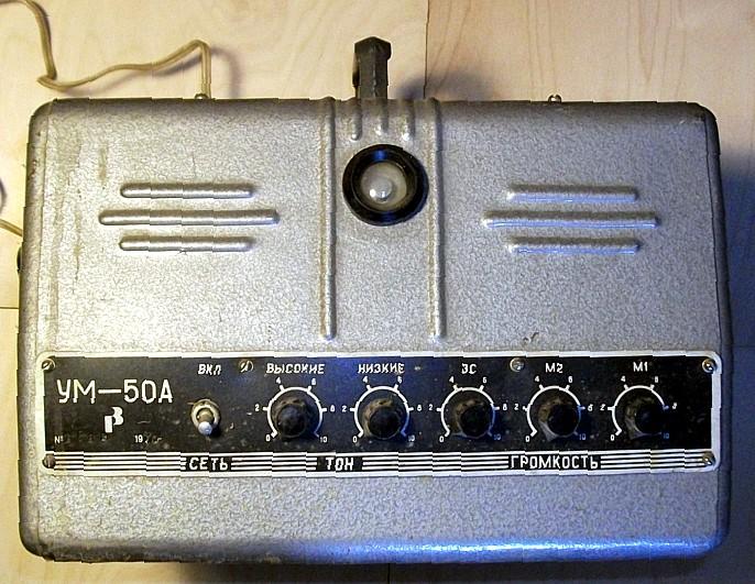 Схема УМ-50А и внешний вид.
