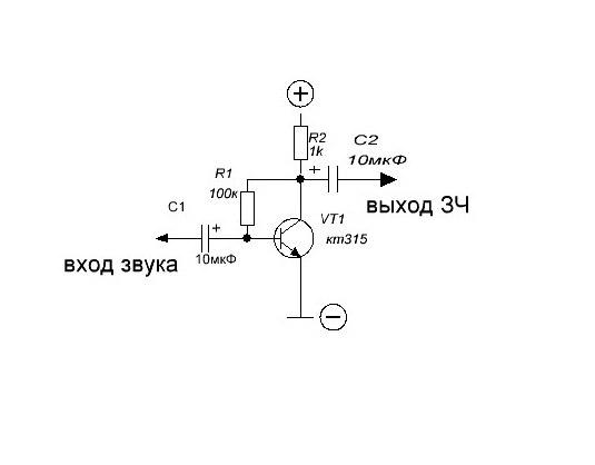 Самодельный усилитель звука с одним транзистором 196